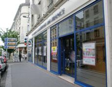 bureaux-commerciaux-centre-orleans
